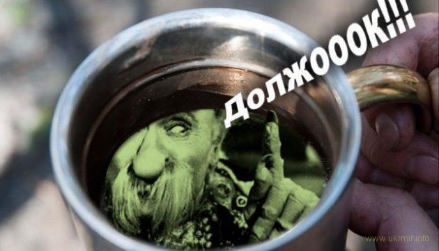 Нафтогаз напомнил Газпрому о ежедневной пене в $500 тысяч