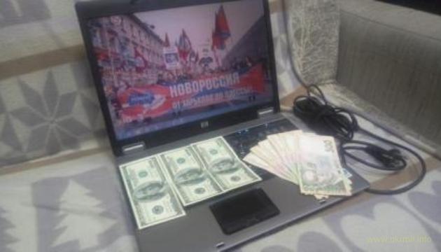 СБУ разоблачила сеть интернет-агитаторов завербованных ФСБ РФ