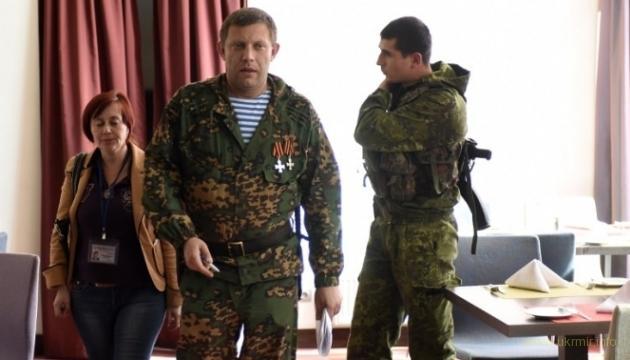 Родственники террористов бегут из разграбленного ими Донецка