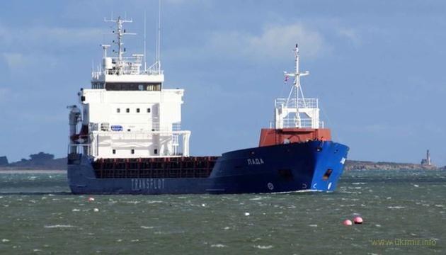 Загадочный груз российского судна «Лада»
