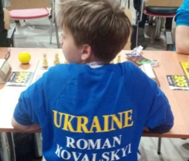 Юний український шахіст протролив російського однолітка