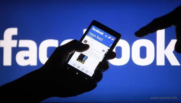 Facebook слил паспортные данные пользователей в ФСБ России, теперь хотят слить и банковские