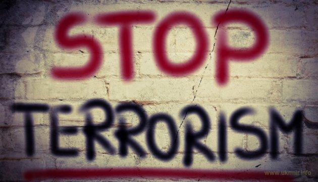 Россию таки признают спонсором терроризма