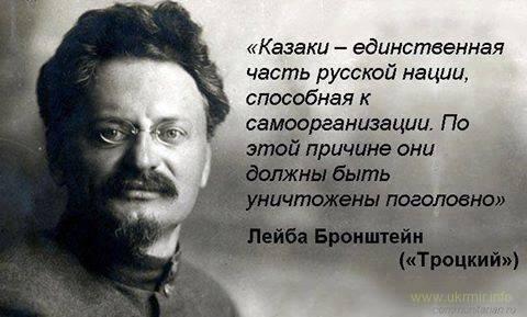 О казаках и не только