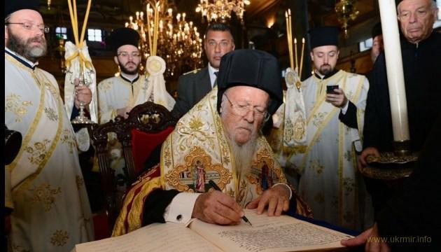 Вселенский патриарх не признает юрисдикцию московского патриархата в Украине