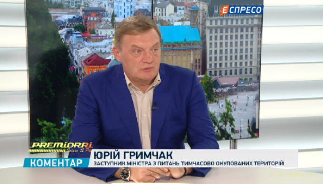 Україну не просили відновлювати водопостачання Криму