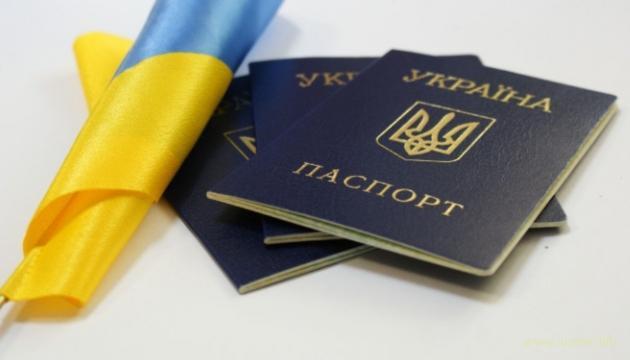 Проблему второго гражданства в Украине можно решить простейшим законом