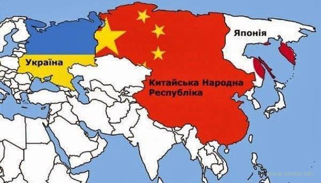 Пекинские СМИ прямо называют Сибирь «исконно китайской территорией»
