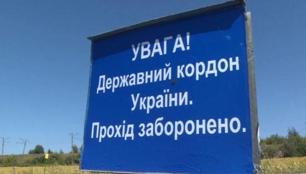 эРэФянам грозит три года тюрьмы за посещение Крыма и ОРДЛо