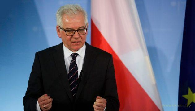 Хороший пример для Киева: Варшава уволила из МИД всех выпускников МГИМО