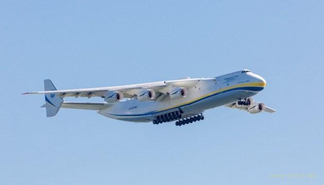 Новий рекорд української «Мрії»: літак-гігант без зупинок долетів до США