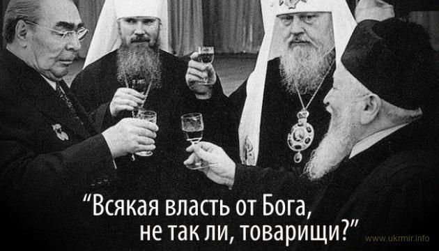 Константинополь дал жесткий ответ на ультиматум РПЦ