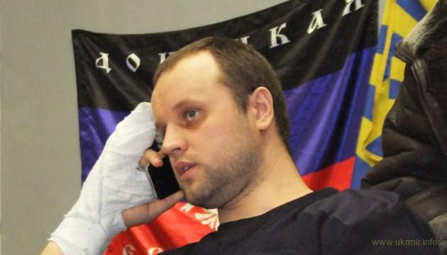 На главтерра «ДНР» претендует следующая тушка