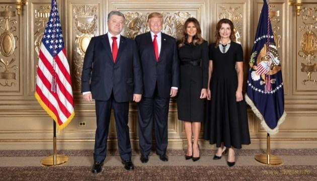Порошенко встретился с Трампом в Нью-Йорке