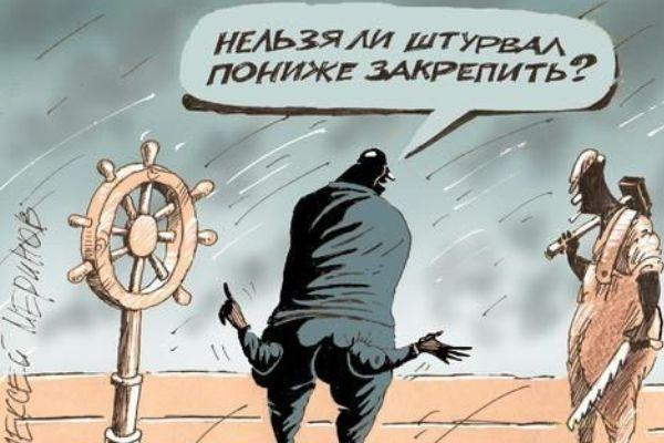 «Роскосмос» заявил, что дыру в «Союзе» просверлили американцы