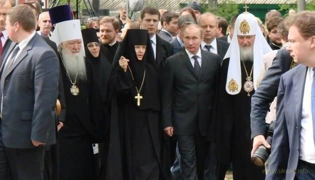 Секта и раскольники: МП перестал молиться за Вселенского патриарха