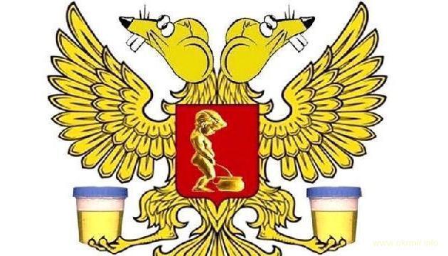 Россию исключат из участия в следующей Олимпиаде