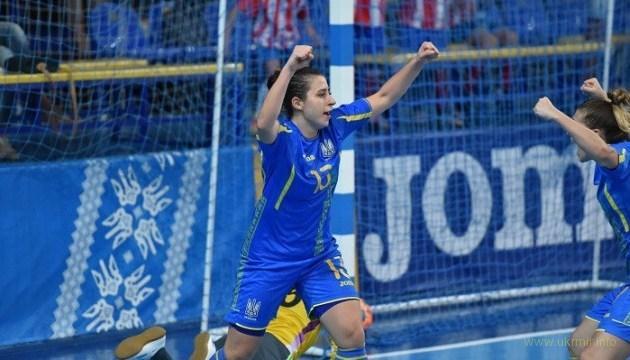 Жіноча збірна України з футзалу розгромила Казахстан і вийшли на Євро-2019
