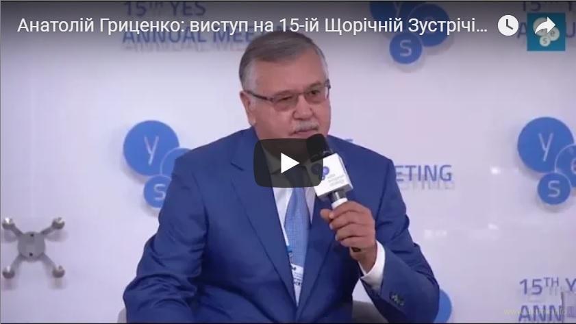 Західні журналісти помітили, що Гриценко байдуже до війни України з РФ
