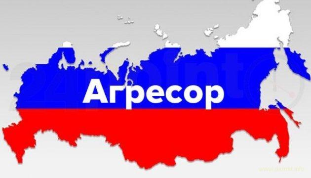 Порошенко прекратил соглашение о дружбе с РФ