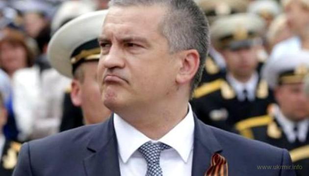Гоблин просит Украину снять с него санкции