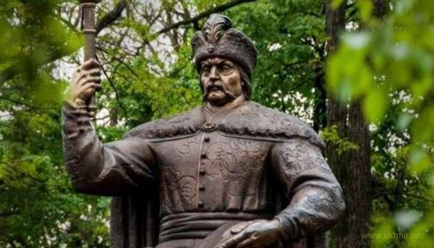 Анафема Івану Мазепі не є канонічною - Константинополь