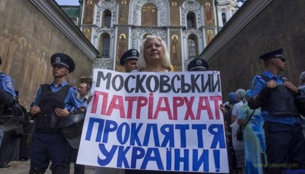 Потеряв Киев РПЦ попала в капкан изоляции