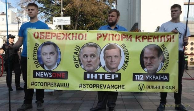 Активисты призывают депутатов бойкотировать «Интер», NewsOne и «112 Украина»