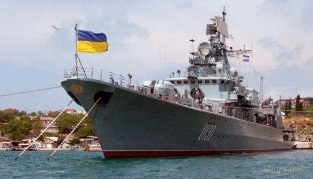 ВМС Украины создают новую бригаду морпехов