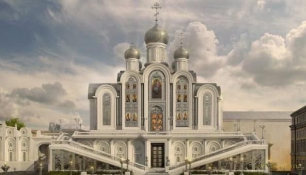 Росія готує інформаційну провокацію проти автокефалії
