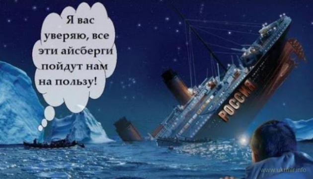 Санкции США отправят Россию в новый нокаут рецессии