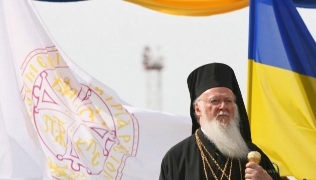 Патріарх Варфоломій: Українська церква отримає автокефалію, бо це її право