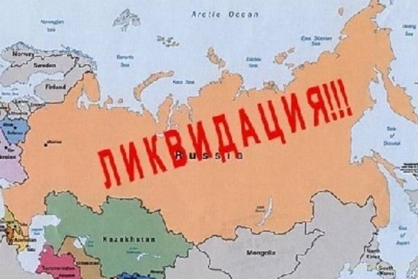 Как достичь мира с Россией