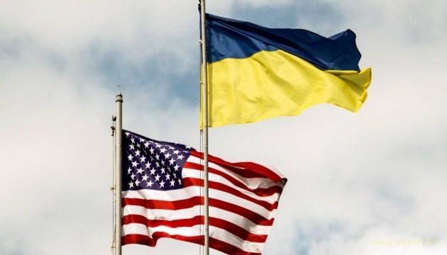 В Украине будут производить системы безопасности для реакторов и Минэнергетики США