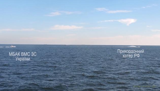 Видеодоказательство российских провокаций в Азовском море