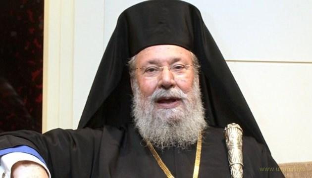 Архієпископ Кіпру підтримує надання томосу Україні