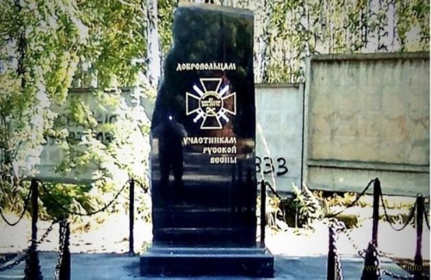 В Челябинске будет открыт памятник наемникам РФ погибшим на Донбассе