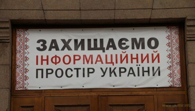 БПП и «Народный фронт» требуют очистить украинские СМИ от 5 колонны