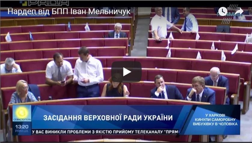 Зять Тимошенко 7 раз за год получал в Москве указания Путина