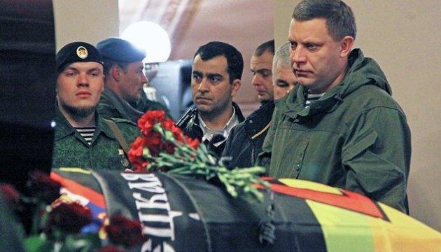 В Донецке народ с семьями сгоняют на похорон террориста Захарченко