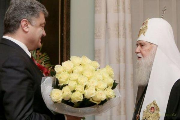 Є Автокефалія! Московіти - неканонічні і нелегальні в Україні! Слово за Собором в Києві