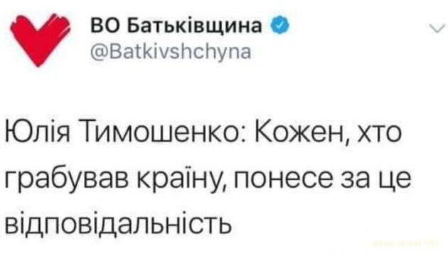У разі перемоги Тимошенко обіцяє повернутися в Качанівку