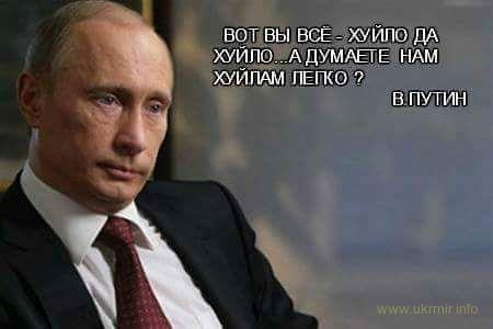 Путин попросил Запад ускорить введение санкций