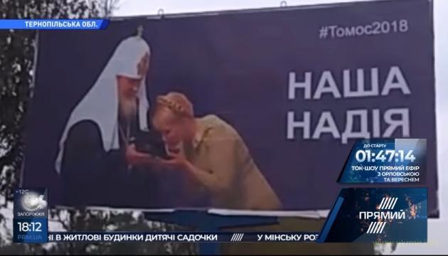 РПЦ предлагает отлучить Порошенко от своей секты