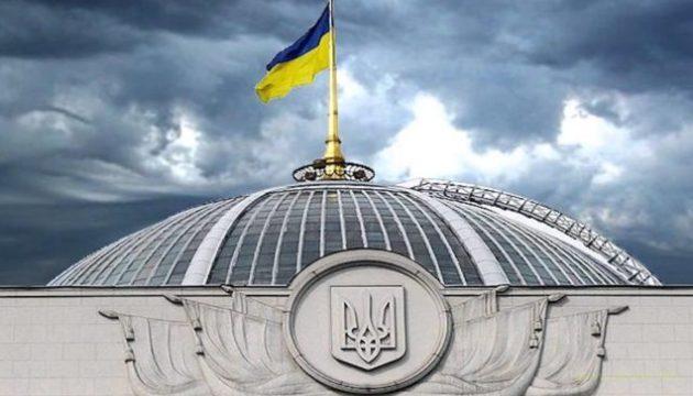 Верховна рада продовжила статус Донбасу