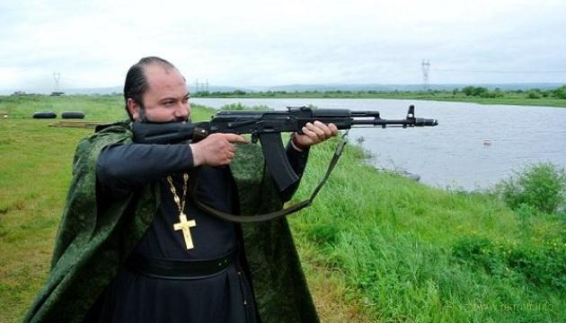 Что делать с (раскаявшимися) священниками МП - опрос