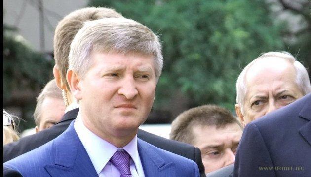Конституционный Суд открыл дело о приватизации предприятий Ахметова