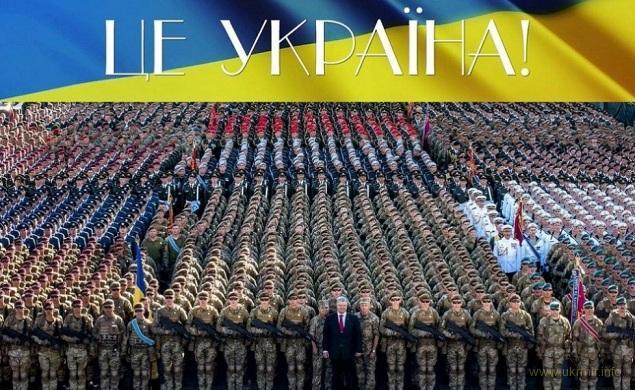 Командор ВМС США: Україна не розвалилася завдяки Порошенку