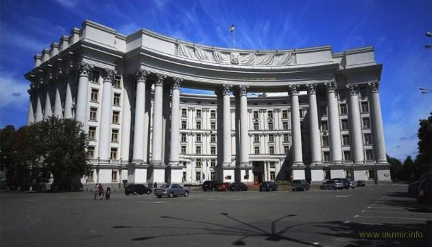 МЗС оголосив персоною нон грата консула Угорщини