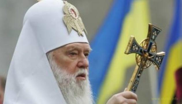Синод затвердив титул Українського Патріарха